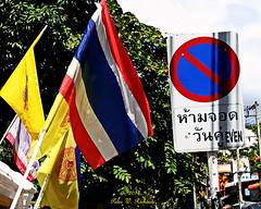 Chiang Mai City 2014.