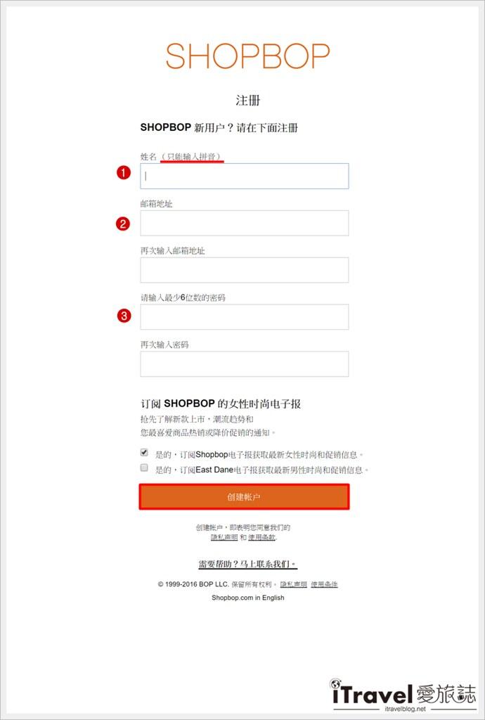 shopbop 订购教学 (3)