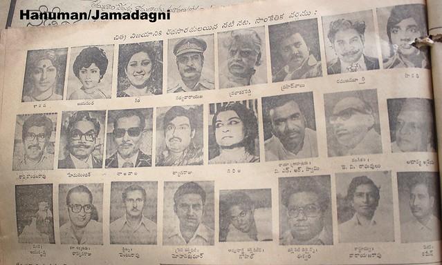 Sivametthina Satyam crew