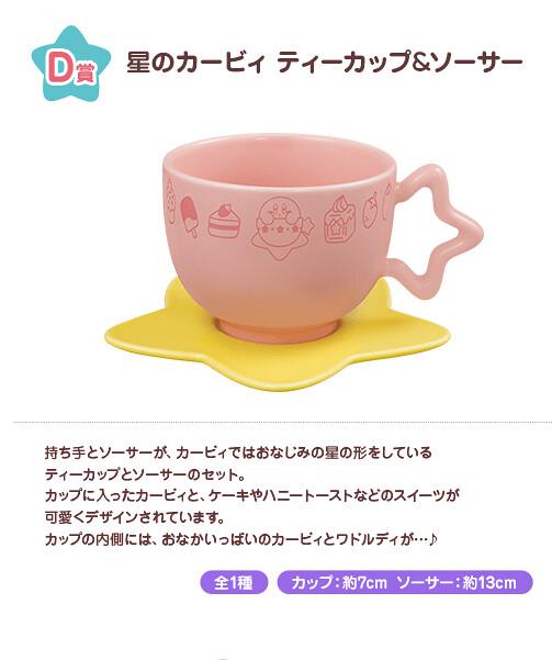 item_d