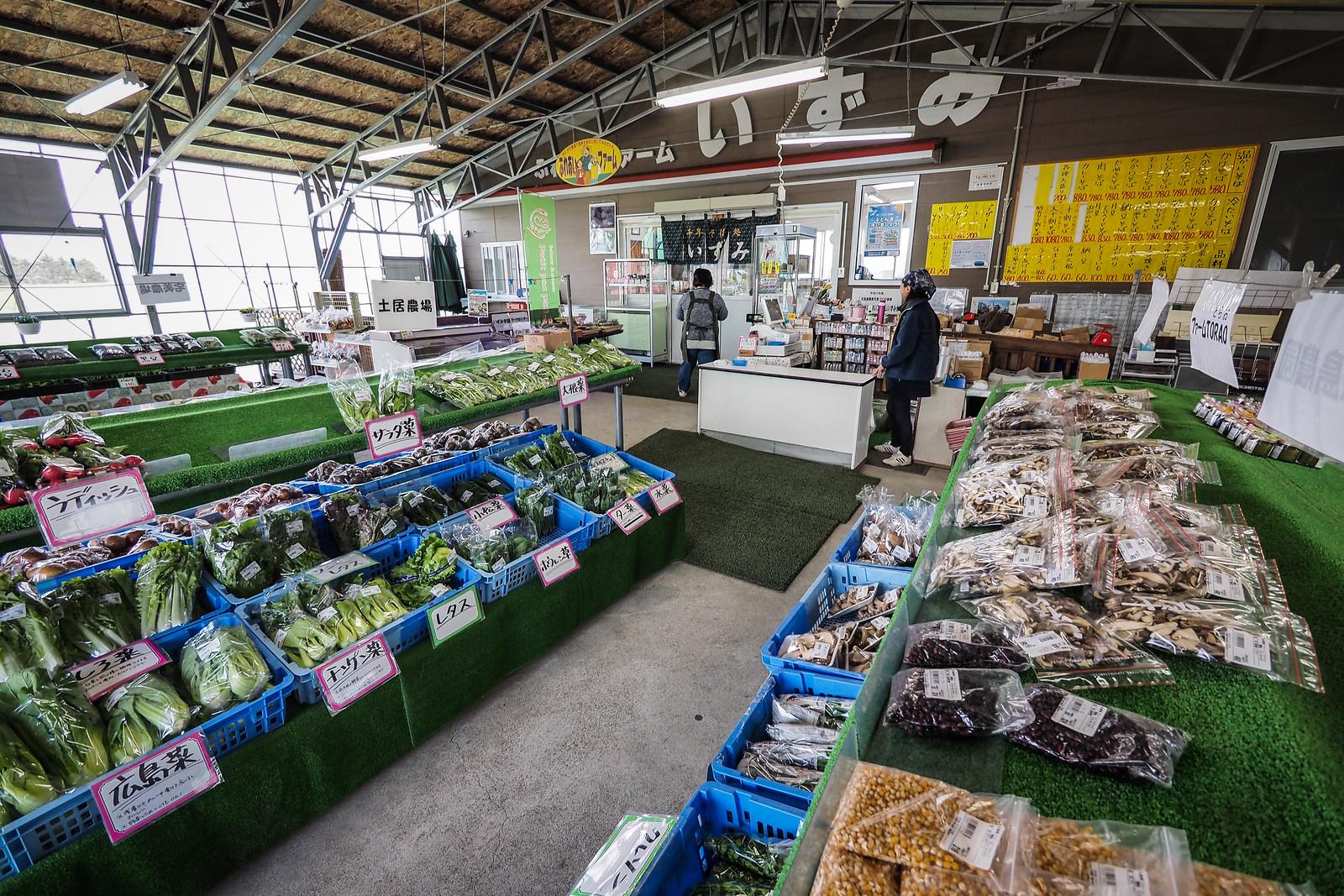 Farm-direct vegetable stall near Naganuma, Hokkaido, Japan