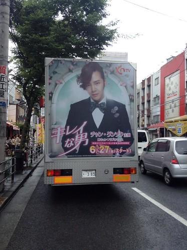 [Pics & video-1] 'KNTV x Beautiful Man (Bel Ami)' wrapping bus 14177401067_8f380f3c6a