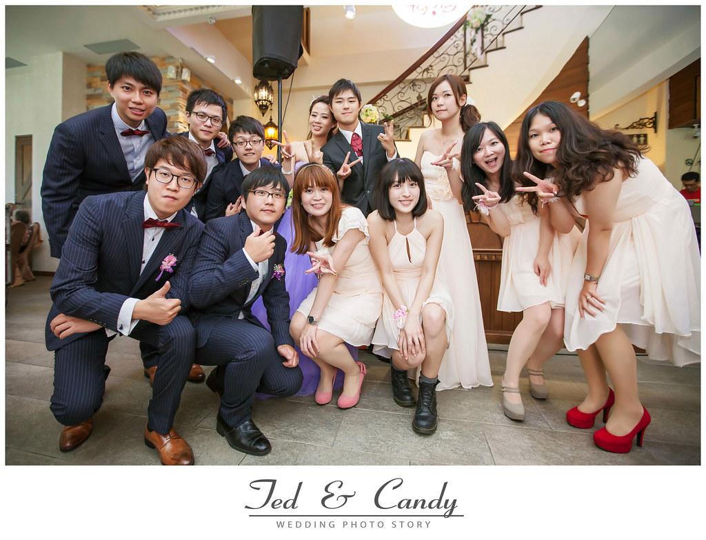 婚攝-福容飯店-饗悅花園會館-059