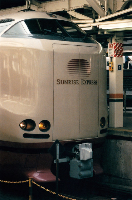 SUNRISE EXPRESS