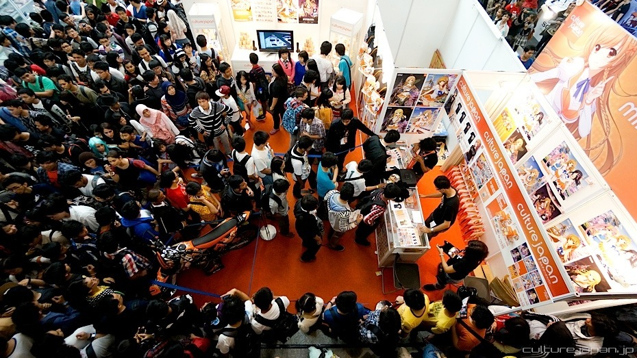 AFAID 14 Merchandise