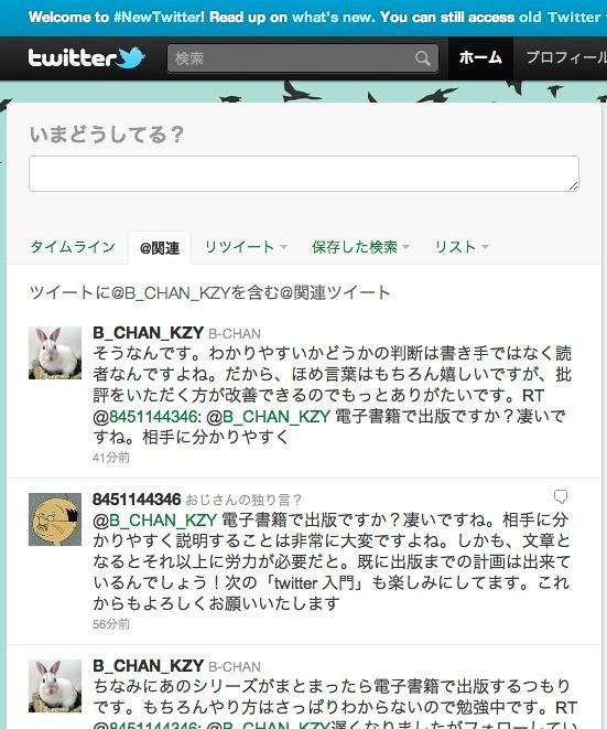 @関連パソコン