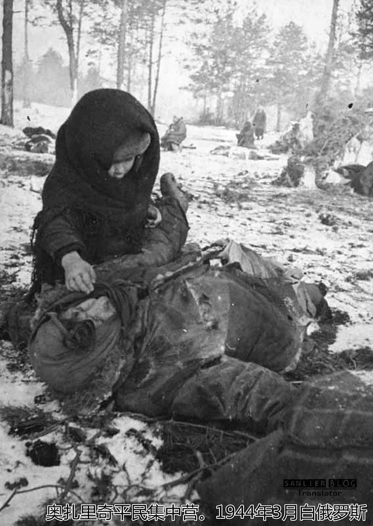 伟大卫国战争中的儿童54
