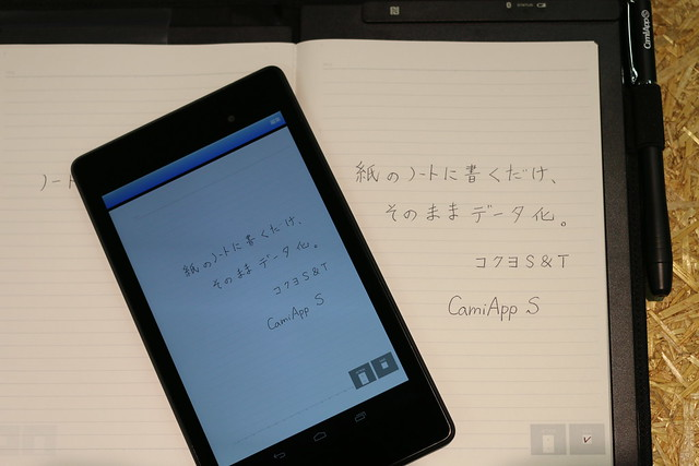 CamiApp S コクヨ