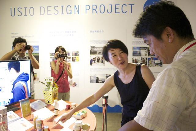 台湾デザインエキスポ