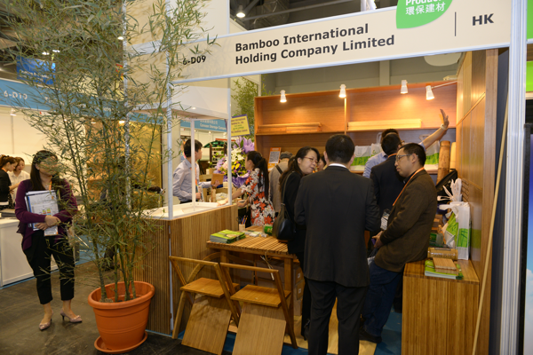 It is organised by the Hong Kong Trade Development Council