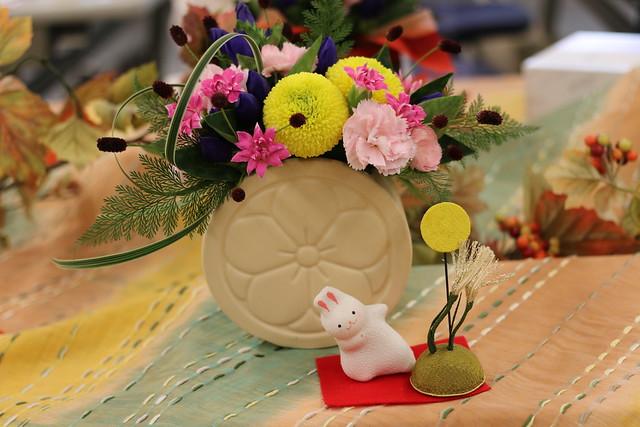 日比谷花壇 敬老の日 お月見