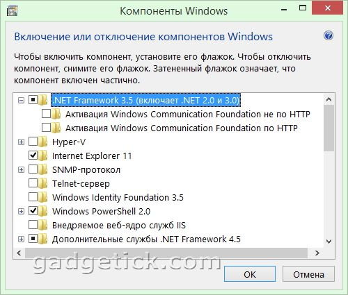 Is. Net framework 3. 5 sp1 available for windows 7 x64? Stack.