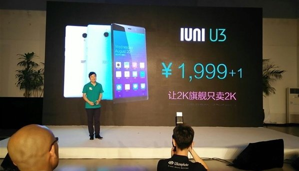 Цена IUNI U3