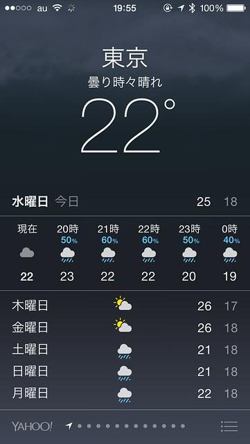iOS7天気