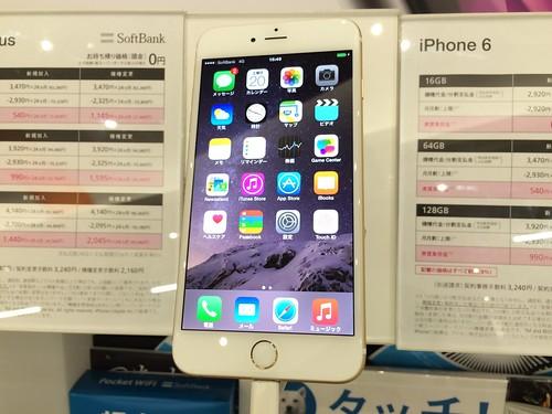 iPhone 6 Plus、実機を初めて触ってみた。とってもいい感じだが、やっぱり大きいから片手では使いにくそう。