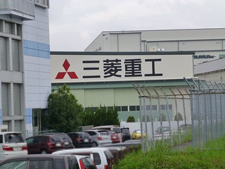 名古屋航空宇宙システム製作所史料室へ