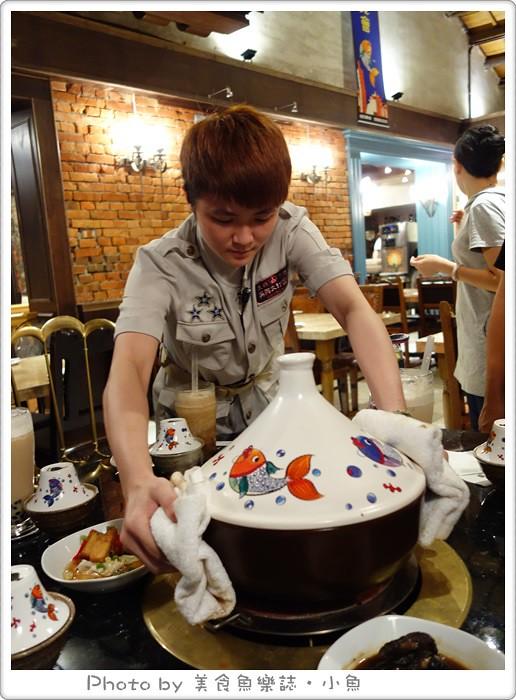 【台北大同】台灣飲茶‧吳阿水老茶館‧火鍋茶飲牛肉麵炸雞樣樣有 @魚樂分享誌