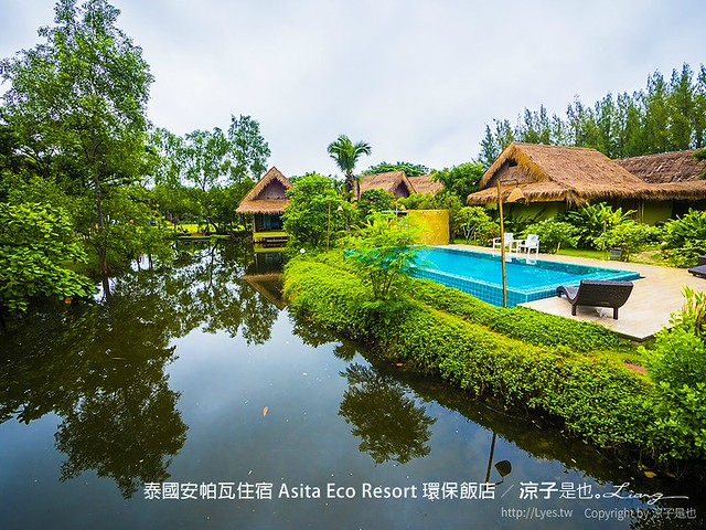 泰國安帕瓦住宿 Asita Eco Resort 環保飯店 67