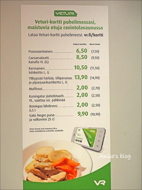 赫爾辛基羅瓦涅米北極特快車臥鋪_043