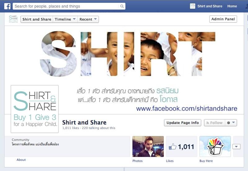 FB_shirtandshare