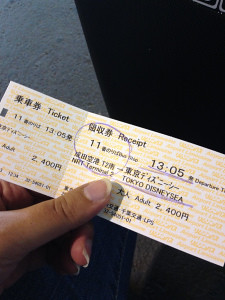 Taking The Bus: Ticket - Tokyo, Japan