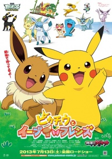 Pokemon: Pikachu to Eevee Friends - Pocket Monsters Best Wishes the Movie - Pikachu and its Eievui Friends | Pokemon: Eevee and Friends | Pikachu Short 25
