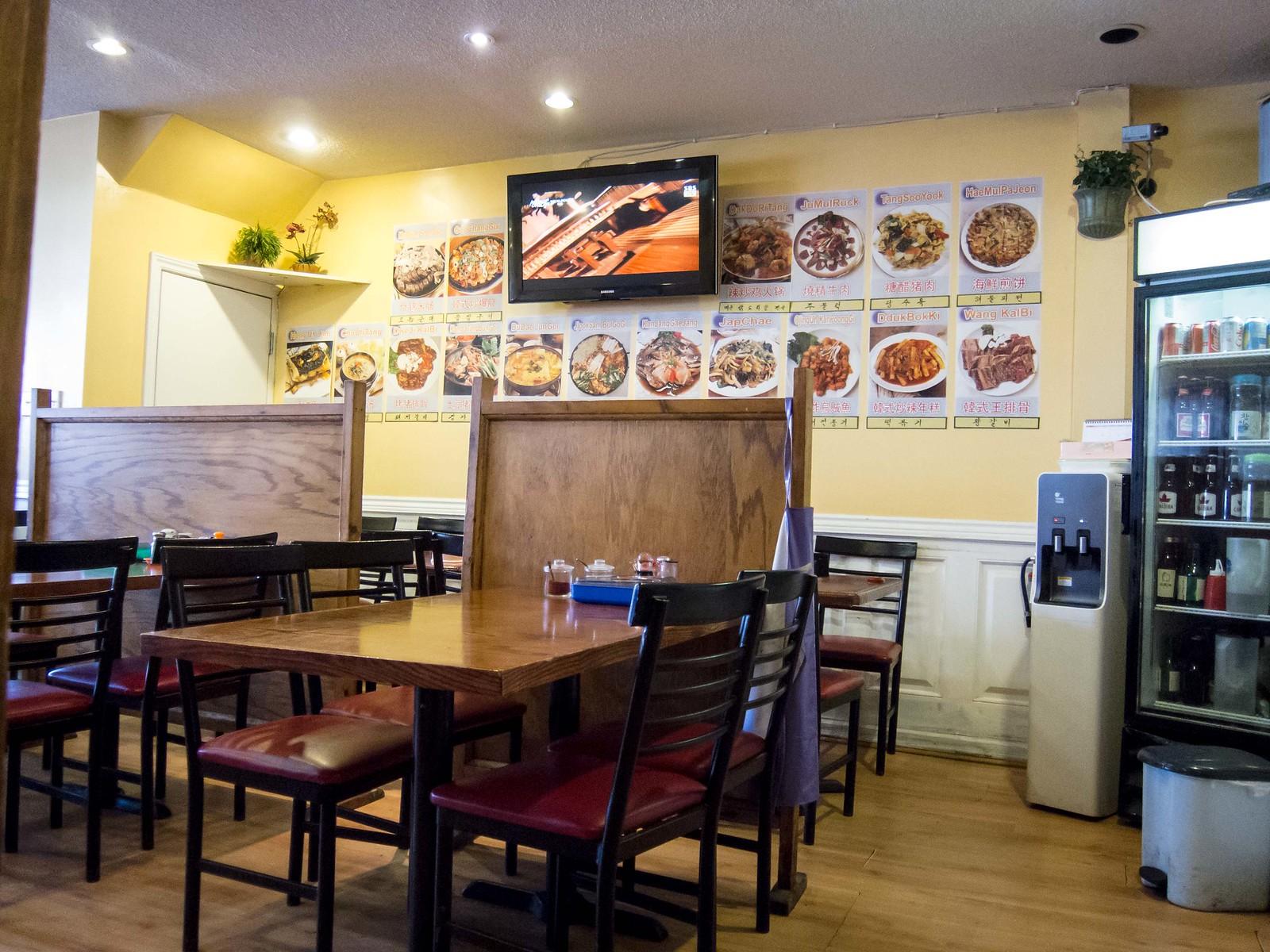 xiaoEats   Toronto Food Blog Oh Geul Boh Geul