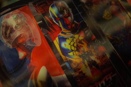 Kikaider bookmark