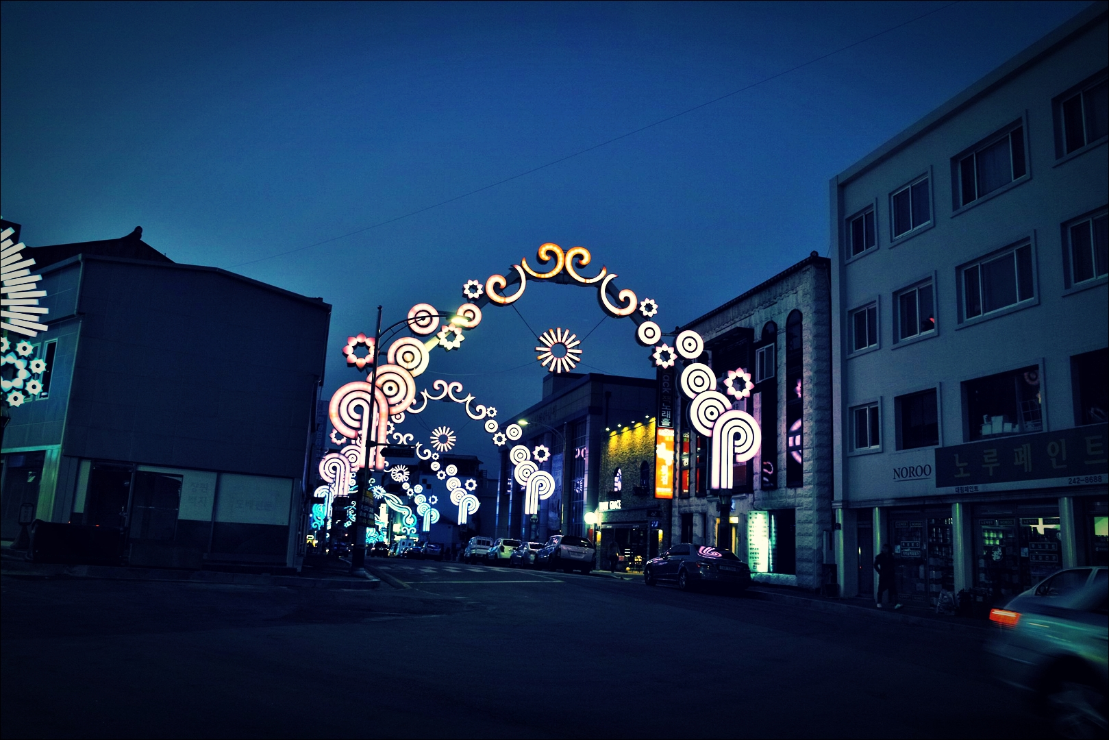 빛의 거리-'목포 구경 Sightseeing Mokpo'