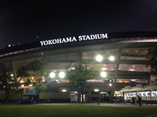 Yokohama Stadium Night