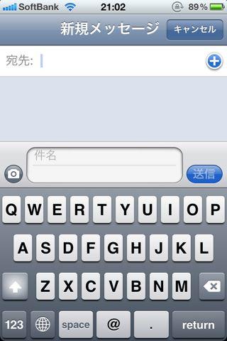 iPhoneのshiftキー