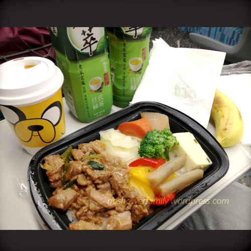 HSR- Lunch Box,Coffee, green tea, banana