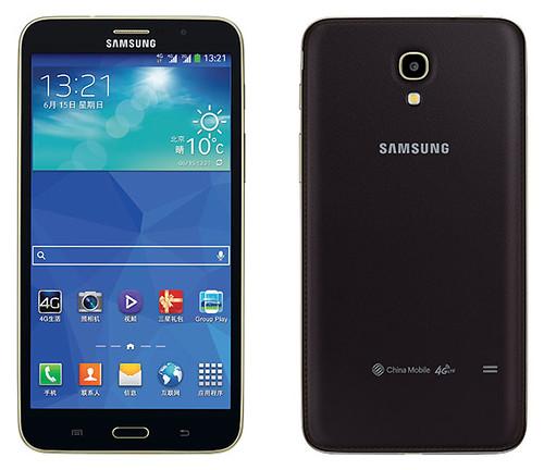 Samsung tabq 1