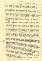 """VI/7.b. Blanár László gettók ellenőrző orvosa volt, """"sokat segített az üldözötteken…"""""""