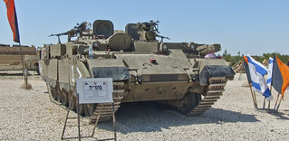 IDF Puma armored combat engineering vehicle