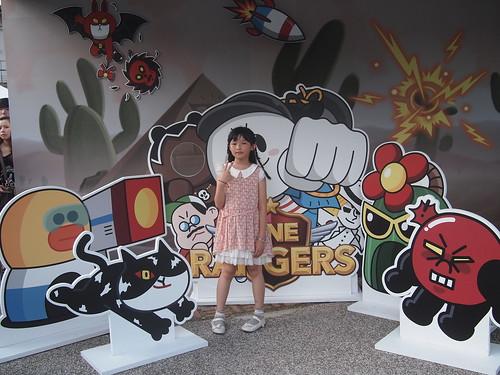 Line夏日Game
