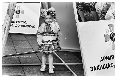 Küçük Ukraynka