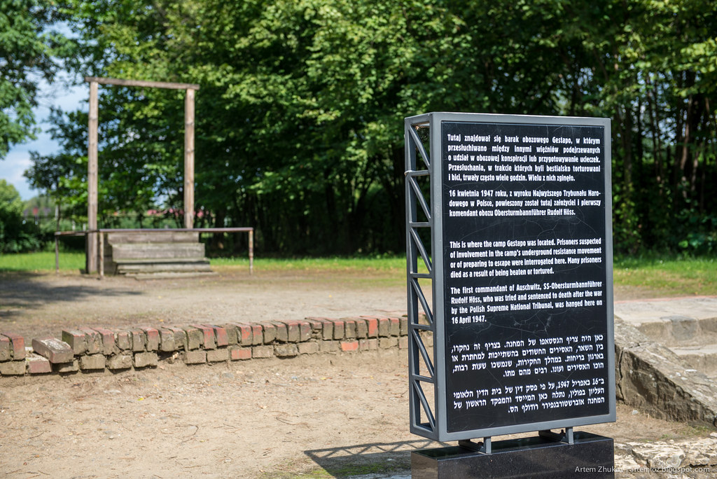 Auschwitz I-8.jpg
