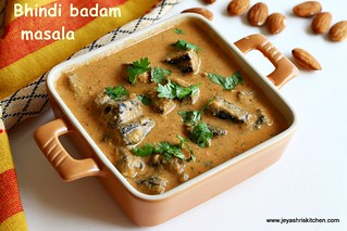 Bhindi-badam-masala