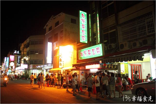 台東市必吃美食林家臭豆腐
