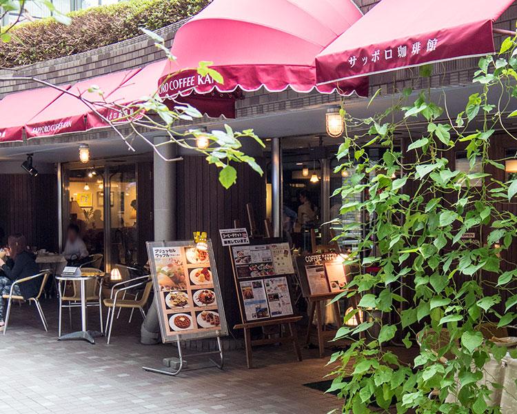 サッポロ珈琲館 時計台ガーデンテラス店