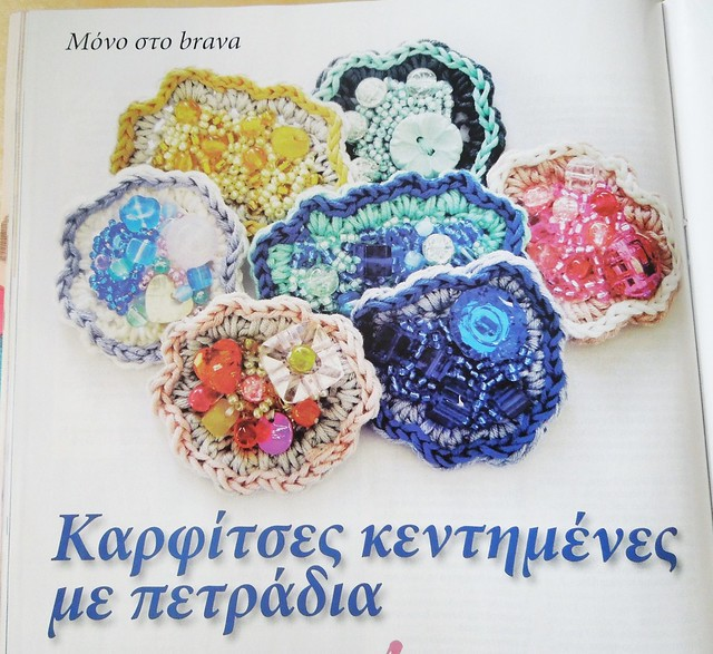 Brooch pattern in Brava magazine