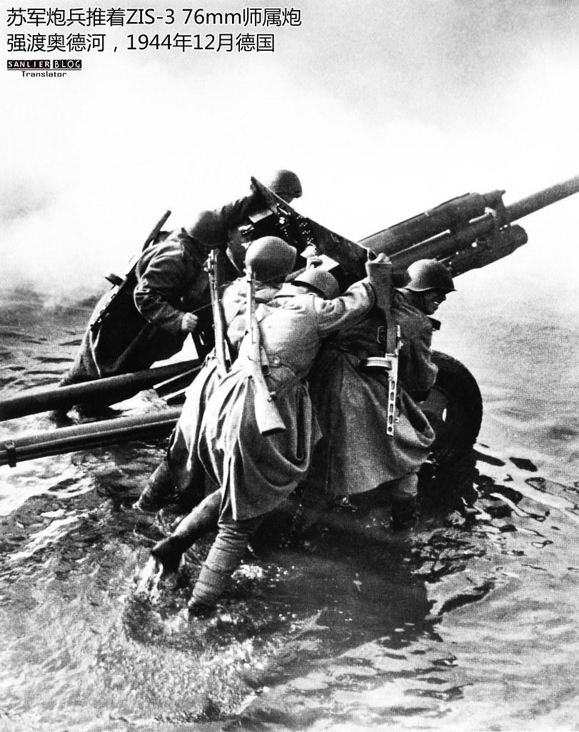 维斯瓦河-奥德河攻势15