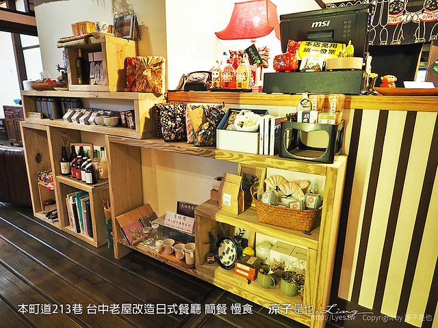 本町道213巷 台中老屋改造日式餐廳 簡餐 慢食 50
