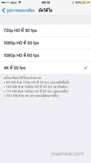 IPhone Camera 4K