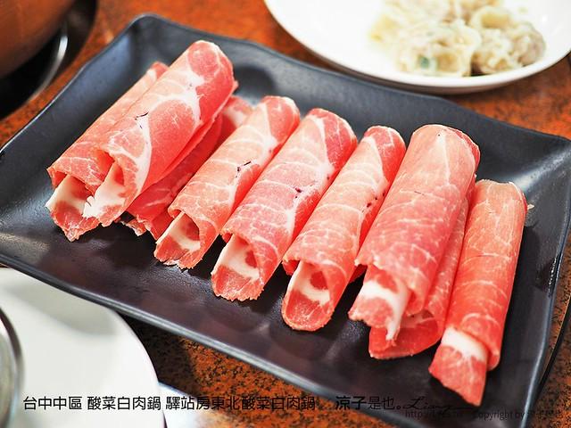 台中中區 酸菜白肉鍋 驛站房東北酸菜白肉鍋 17