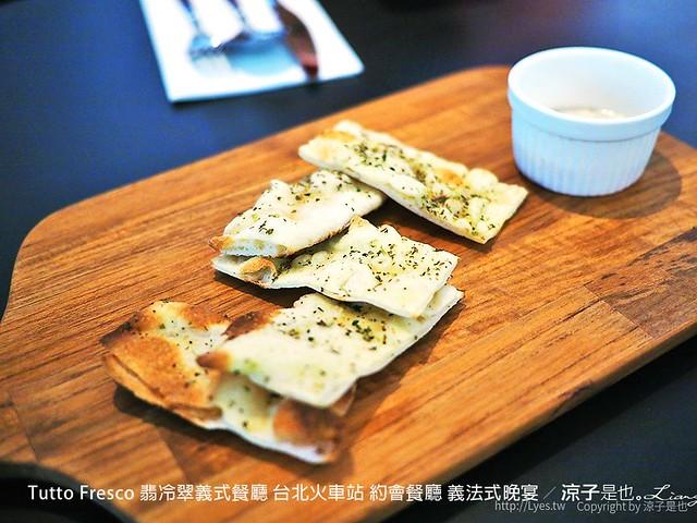 Tutto Fresco 翡冷翠義式餐廳 台北火車站 約會餐廳 義法式晚宴 17