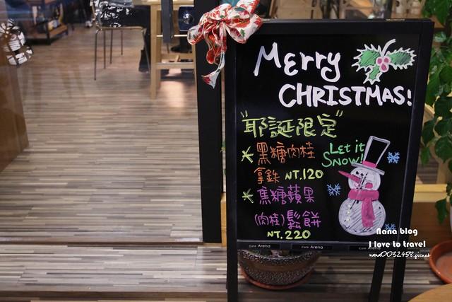 南投草屯咖啡店-美食-Cafe' Arena (3)