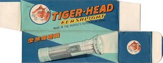 lampe de poche tiger b