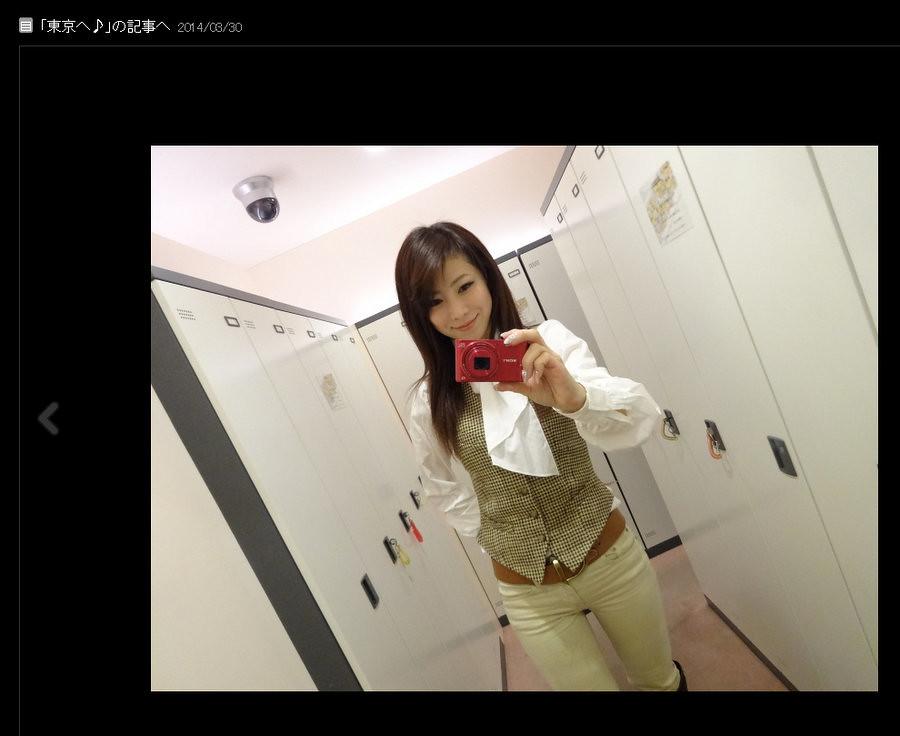 東京へ♪の画像  水谷雅子オフィシャルブログ「Masako's Life style」P… - Mozilla Firefox 22.06.2014 223646